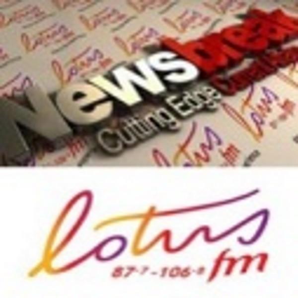 Newsbreak Sabc News And Current Affairs Iono Fm