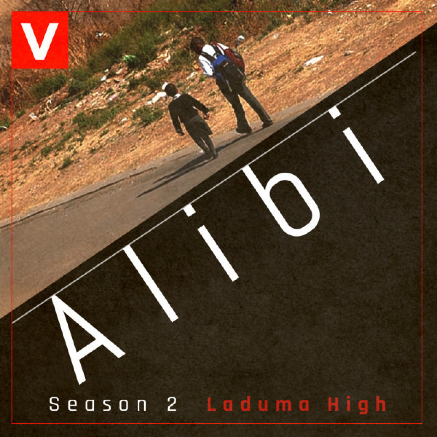 S2: Laduma High E4: A Cry For Help